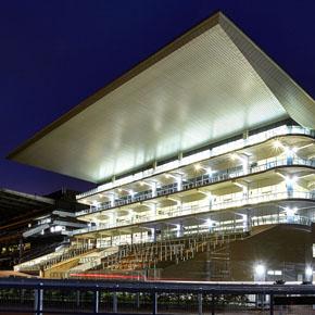Cheltenham racecourse grandstand 2