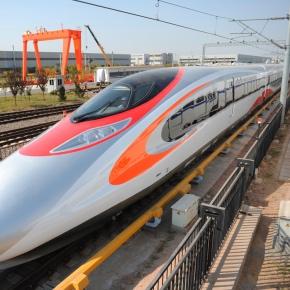 HK MTR express link train