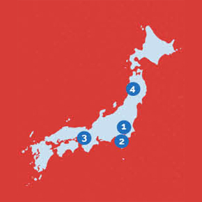 Tradesmen in Japan