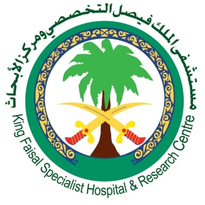 King Faisal hospital-5_Fotor
