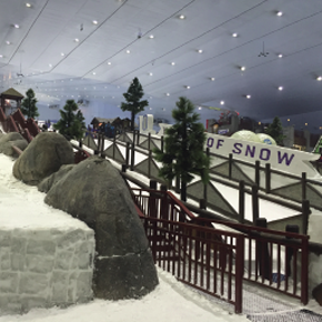 Sky Dubai ski resort