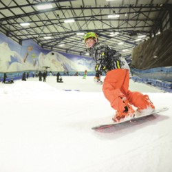 Tamworth SnowDome