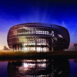 Bond Bryan Architects University of Nottingham, Technology Entrepreneurship Centre at night time