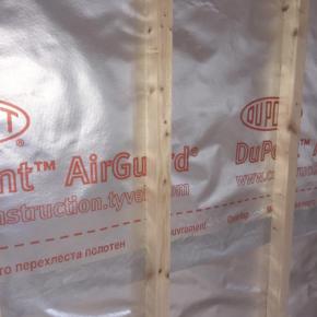 DuPont AirGuard img 3