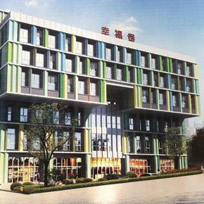 REHAU Passivhaus installation in Xingfubao, China