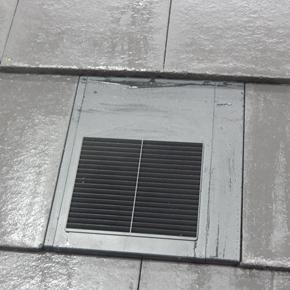 Thin-Line Tile Vent